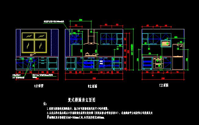 某室内整体厨房装修cad设计施工方案图纸图片3