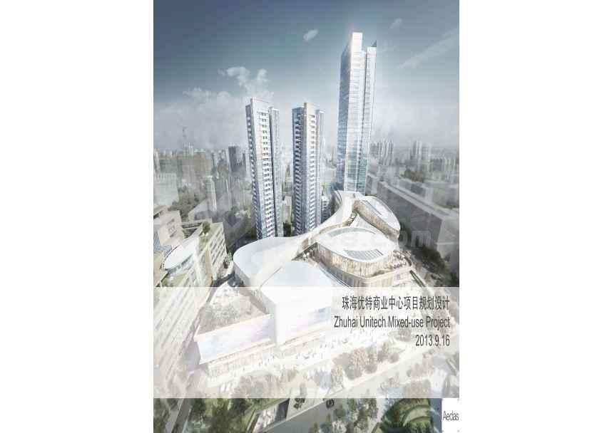 154米超高层商业单体建筑设计方案文本(效果图)-图1