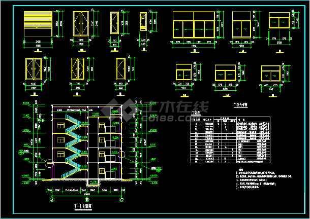 某四层厂房全套建筑设计施工CAD图-图1