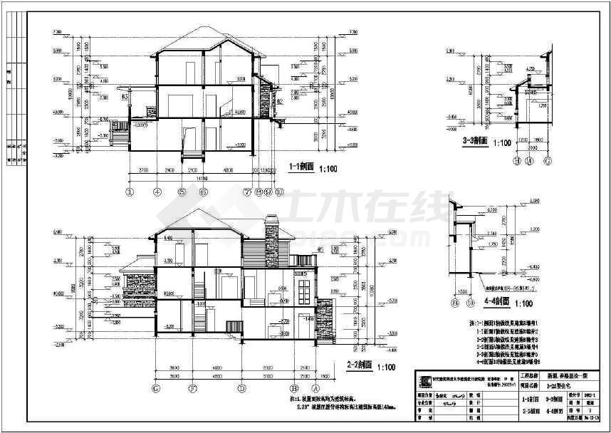 香格里拉千万级别墅建筑全套图(共4张)-图3