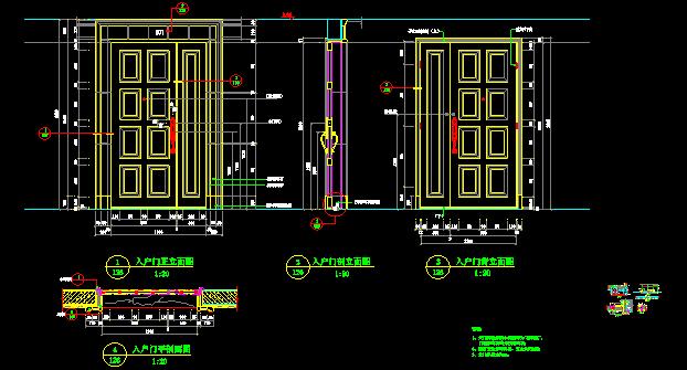 某市别墅入户门装修CAD设计详图图片1