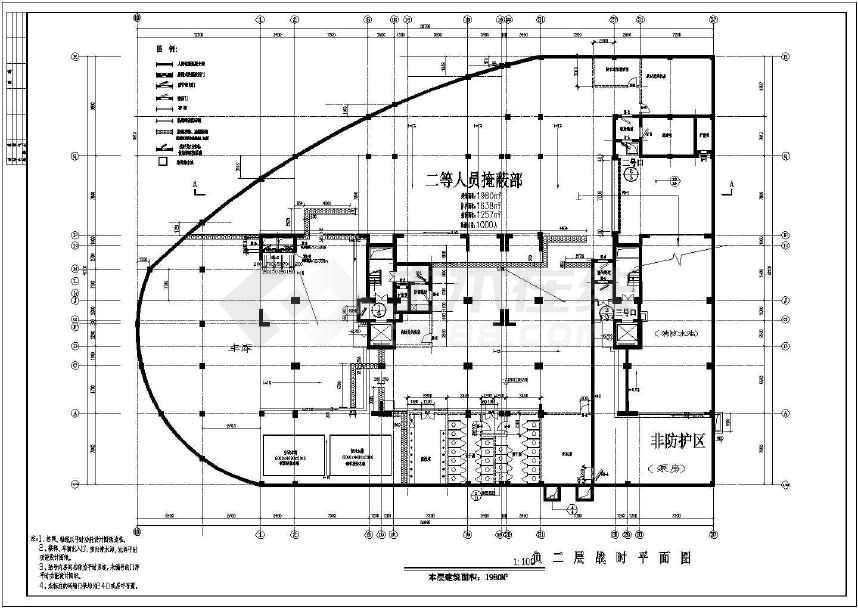 某地下室人防建筑施工图设计(共四张)-图1