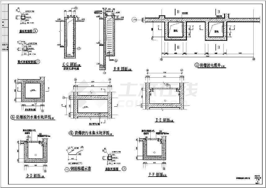 某地下室人防建筑施工图设计(共四张)-图2