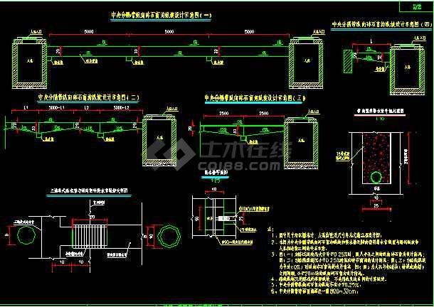 某高速公路路基路面排水设计cad详细施工图纸-图1