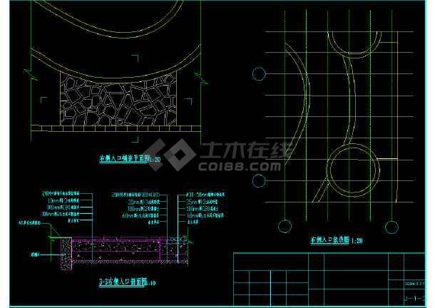 艺术花架CAD平立面设计施工图纸-图2