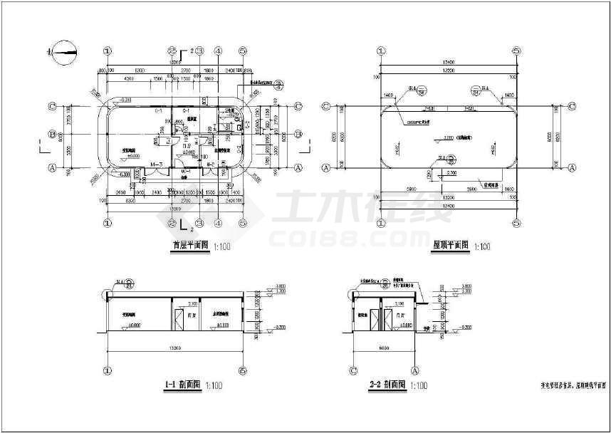 某地小型变电房管理房建筑结构水施工图-图2