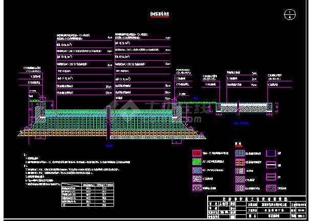 路基路面工程cad施工方案设计图纸-图1