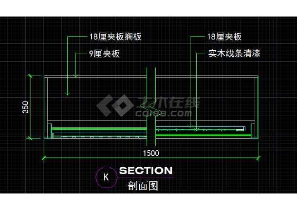 家装室内设计平面装修CAD施工图-图3