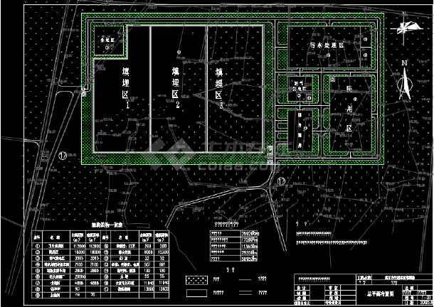 点击查看某市生活垃圾填埋场填埋区课程设计图纸及说明书第1张大图