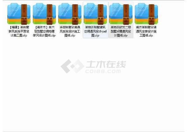 【精选】六套别墅通风除尘设计图纸-图1