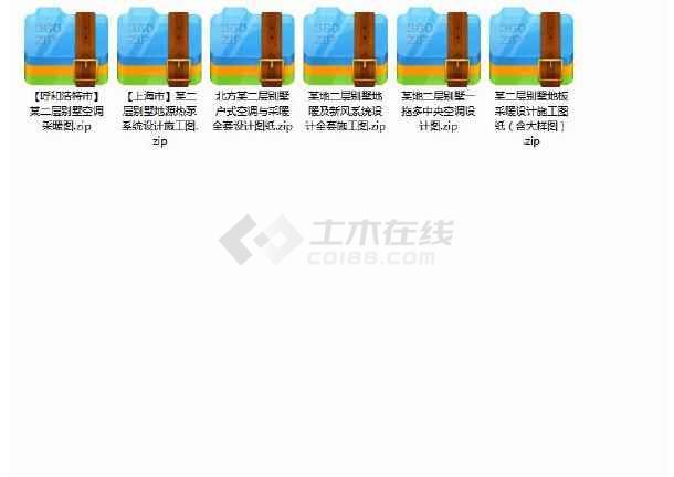 【精选】六套二层别墅建筑采暖工程-图1