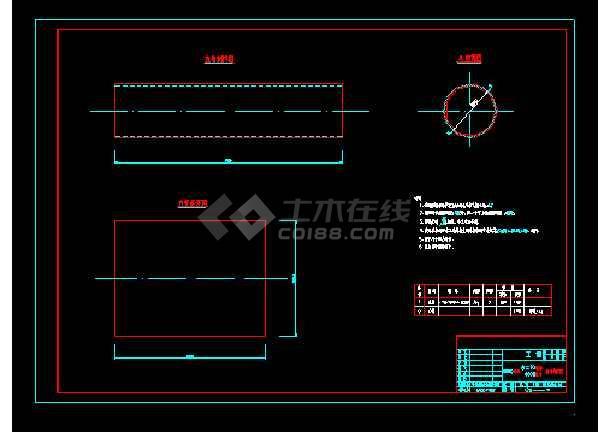 某水电站压力钢管技术施工cad详细设计建筑图纸-图2