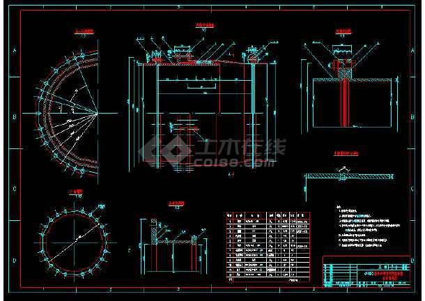 某水电站压力钢管技术施工cad详细设计建筑图纸-图3