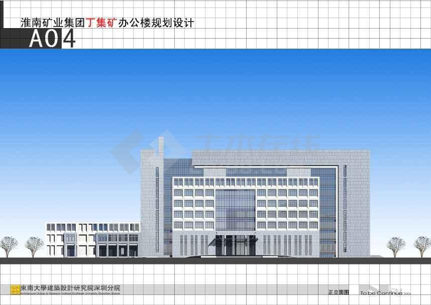 某地企业办公楼建筑设计方案效果图文本-图1