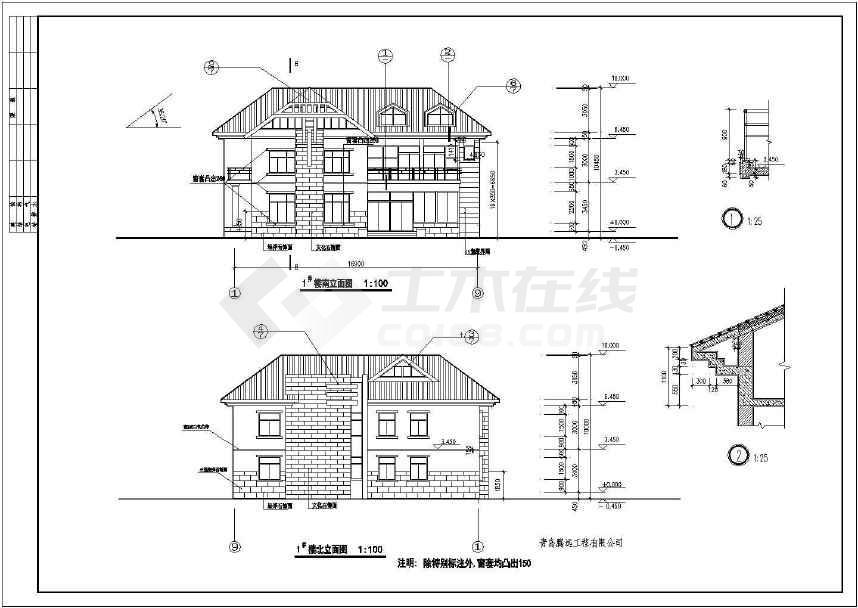 3套完整的小别墅施工设计图(可预览)-图2