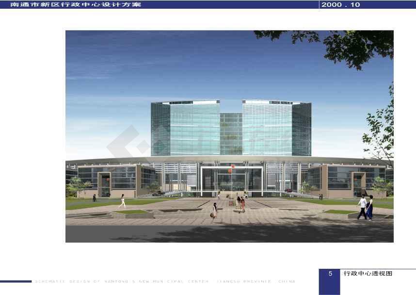 某市行政中心办公楼建筑设计方案文本-图1