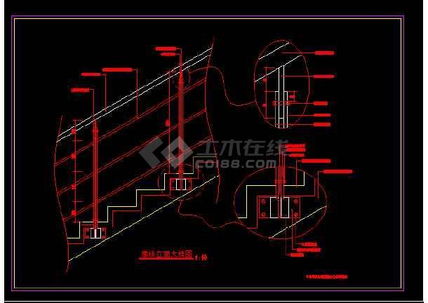 某旋转楼梯建筑节点施工CAD图纸-图3