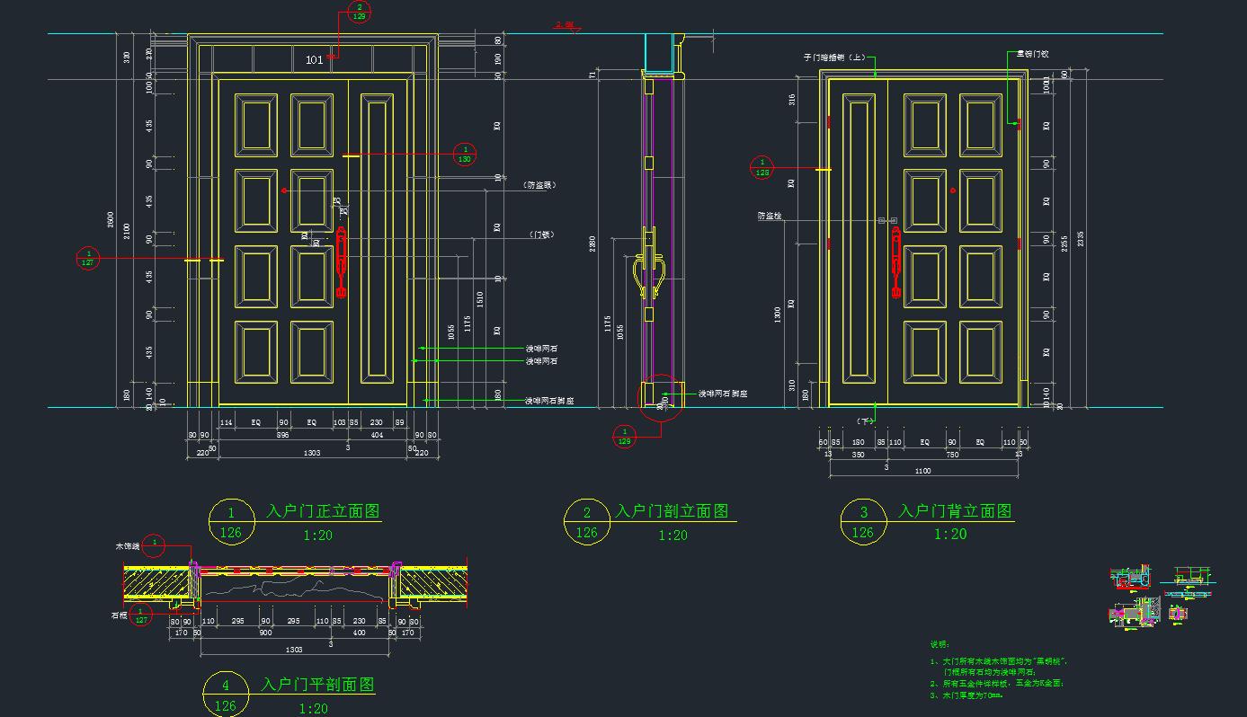 某高档别墅入户门装修设计CAD详图图片1