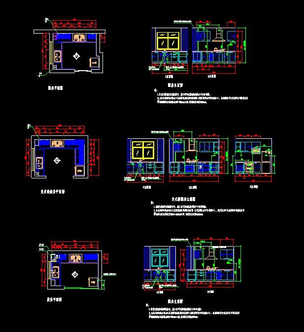 整体厨房室内装修设计方案施工详图图片1