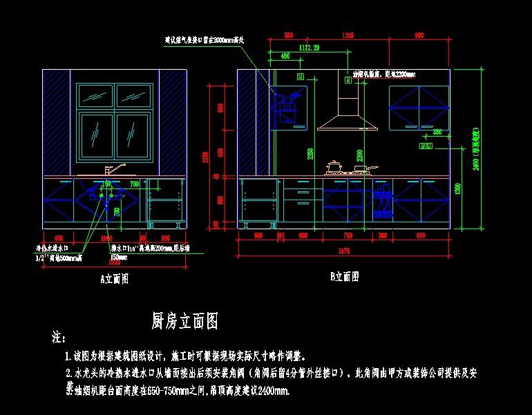 整体厨房室内装修设计方案施工详图图片2