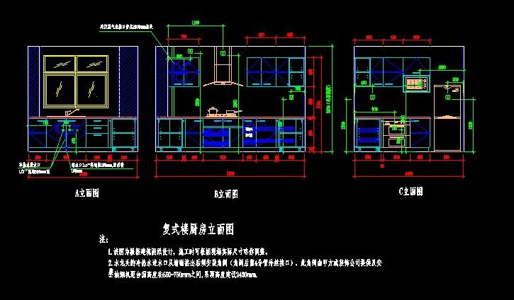 整体厨房室内装修设计方案施工详图图片3
