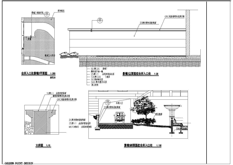 会所入口景墙大样建筑图(共1张)图片1