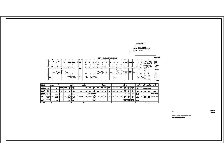 某地区变电站低压系统电气图(全套图)图片2