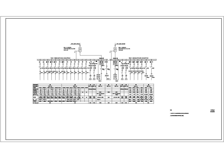 某地区变电站低压系统电气图(全套图)图片3