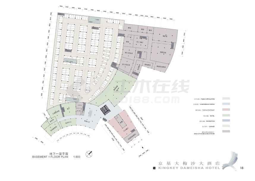 某宾馆酒店建筑方案文本(含效果图)-图1