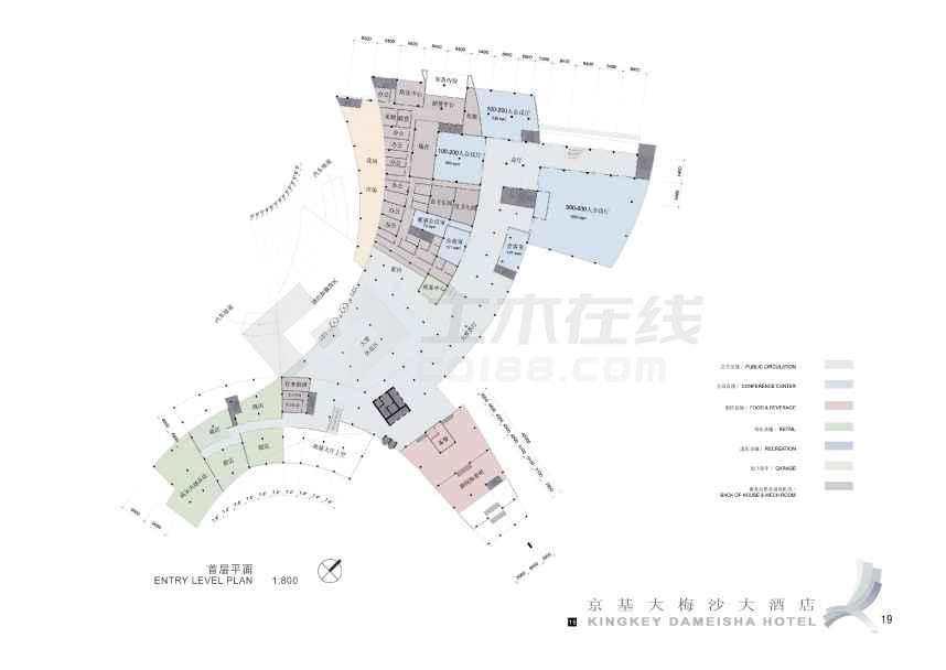某宾馆酒店建筑方案文本(含效果图)-图2