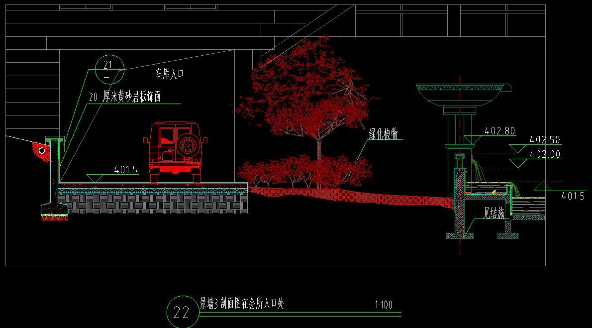 会所入口景墙cad设计平面大样图图片2