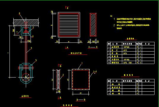 某住宅地下室中央空调全套cad施工图纸图片3