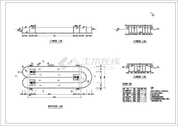 某大豆制油厂工业废水处理设计图-图2