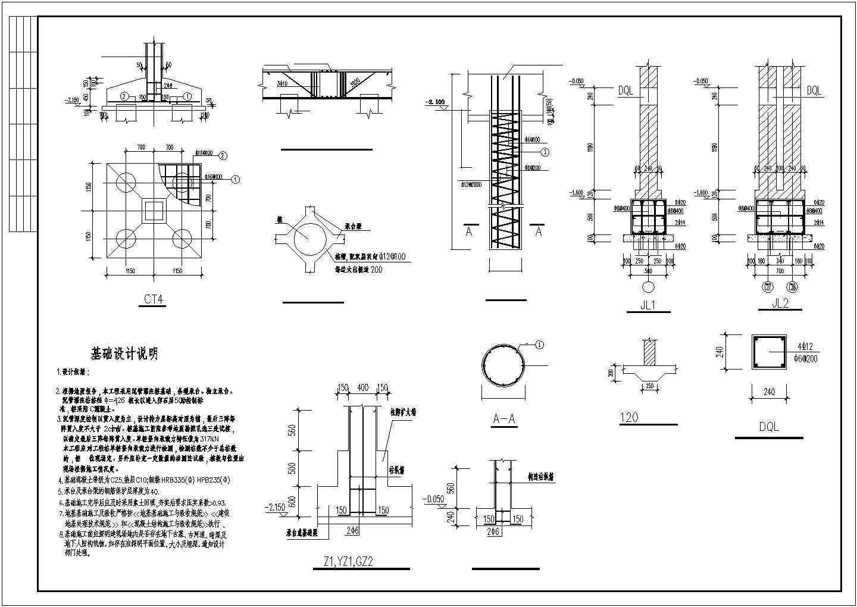 学校公寓砌体结构建筑结构CAD图纸图片2