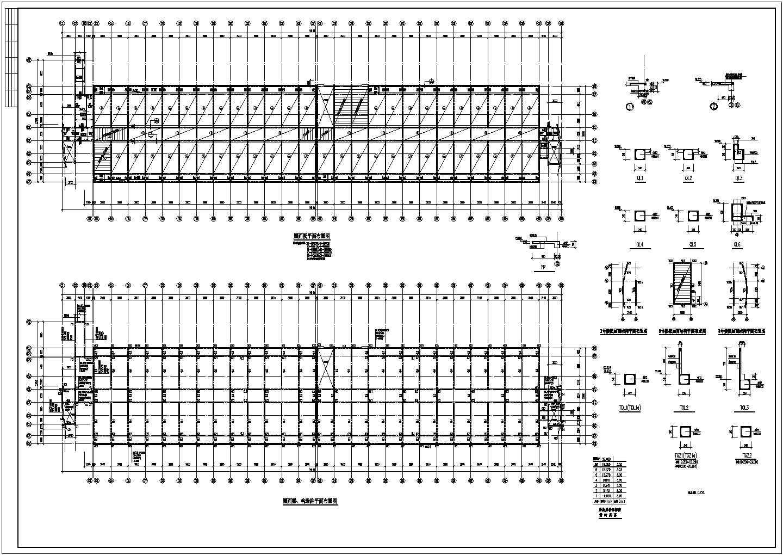 学校公寓砌体结构建筑结构CAD图纸图片3