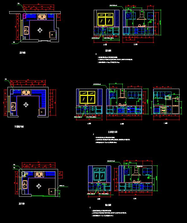 整体厨房室内装修设计方案的cad施工图图片1