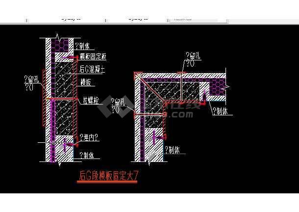 某小区装配式楼建筑施工cad设计方案图纸-图3
