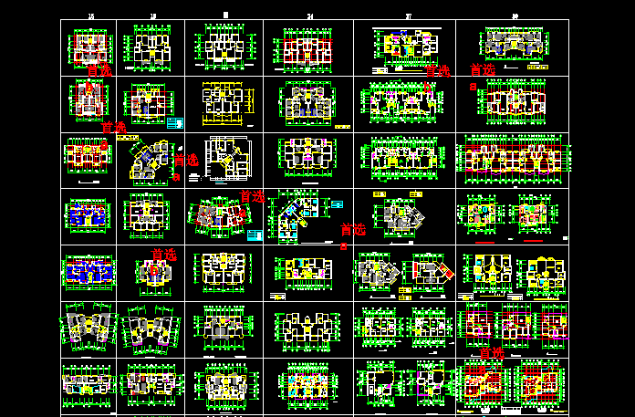 十分齐全的一梯两户住宅户型图(共70张)图片1