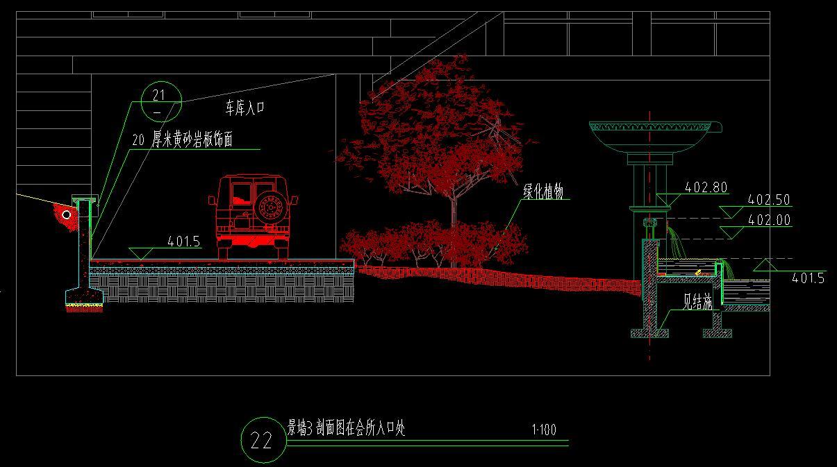 会所入口景墙的cad平面设计大样图图片2