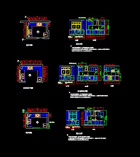 室内整体厨房装修cad施工方案设计图纸图片1