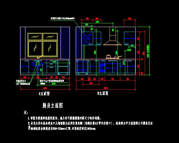 室内整体厨房装修cad施工方案设计图纸图片2