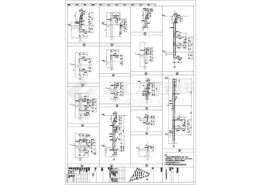 点击查看某11层剪力墙结构住宅楼结构施工图第1张大图