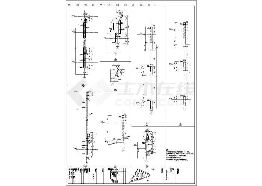 某11层剪力墙结构住宅楼结构施工图-图二