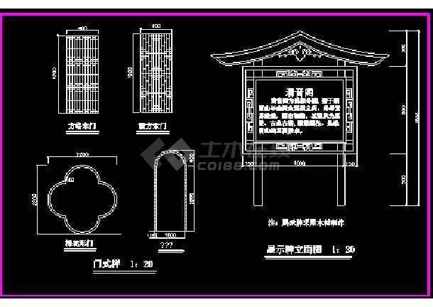 园林建筑及小品设计CAD平立剖面施工图-图3
