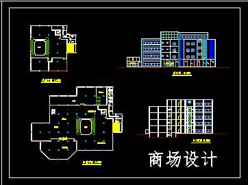 商场设计方案施工CAD大样平立面图纸图片3