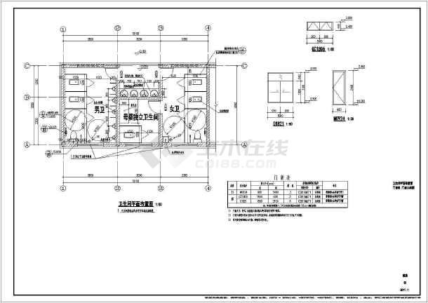 沿山游船码头公共厕所改造工程施工图(含总图和建筑改造两部分)-图3
