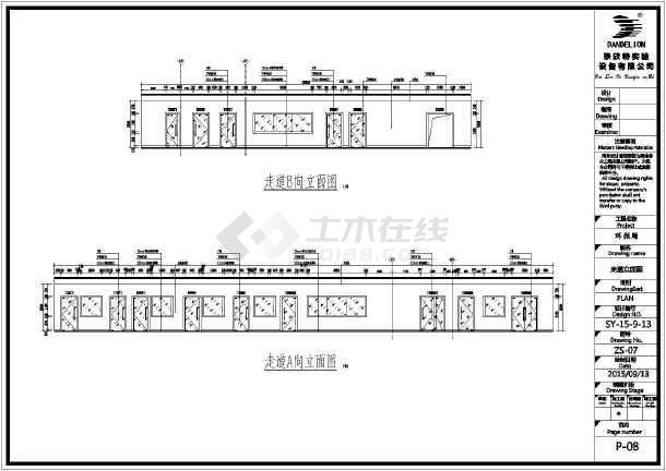 【广元】环保局实验室室内设计施工图(含装饰装修、电气、暖通、给排水)-图1