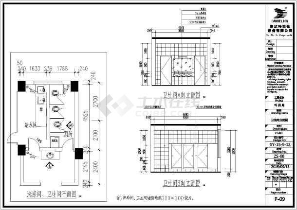 【广元】环保局实验室室内设计施工图(含装饰装修、电气、暖通、给排水)-图2