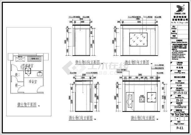 【广元】环保局实验室室内设计施工图(含装饰装修、电气、暖通、给排水)-图3