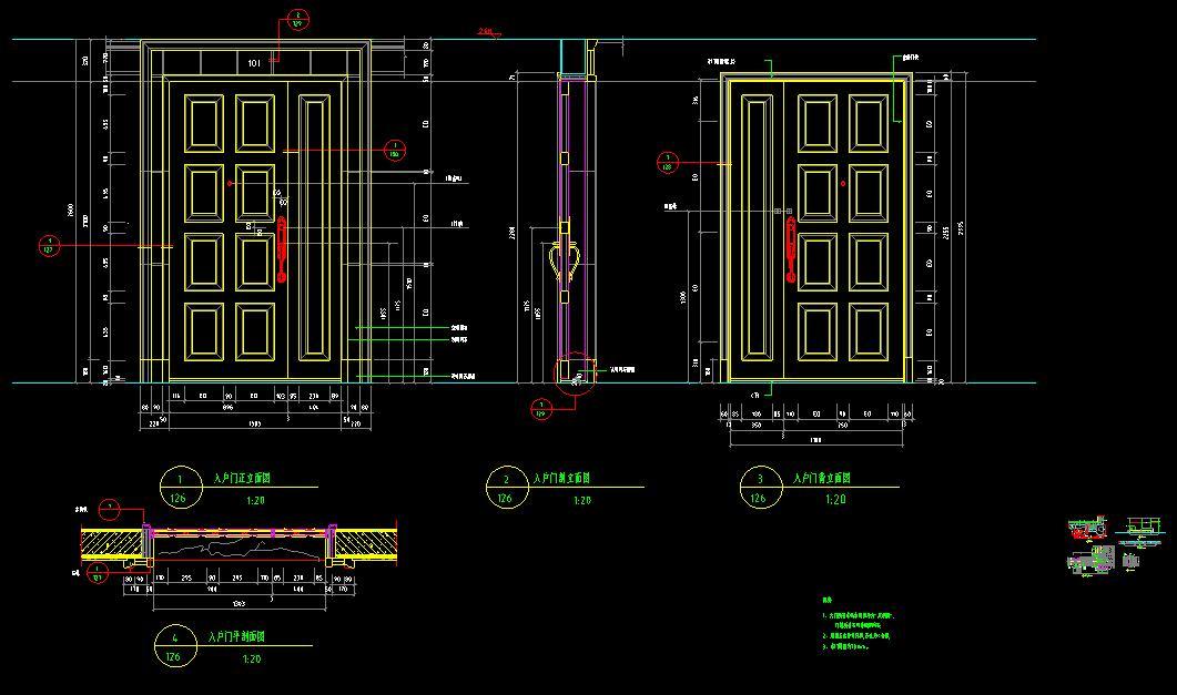 某高档住宅别墅入户门装修cad设计图图片1